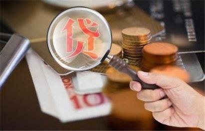 年轻人贷款买房三原则:贷款要多,年限要久,月供要少!