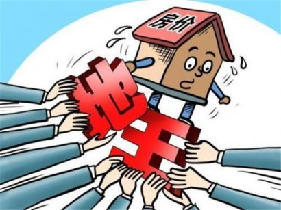 土地拍卖到底是抬高价格的还是降低价格?