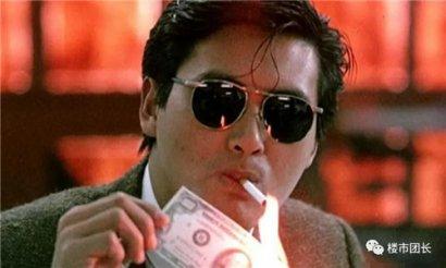 """普通人买房贷款攻略!负债管理!如何通过这波""""通胀""""增加财"""