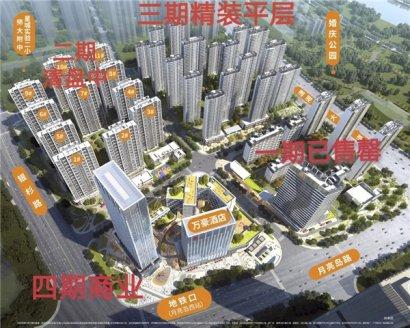 越秀湘江星汇城:一二期售罄,三期大平层怎么样?