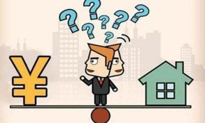 买房不如理财?为什么说贷款买房可以抵御通货膨胀?