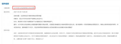 长沙住房公积金:商转公可贷额度应该怎么算