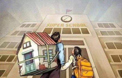 在北上深买总价千万的学区房,有价值吗?