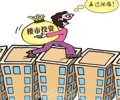 长沙楼市正在回暖,刚需族现在应该在长沙买房投资吗?