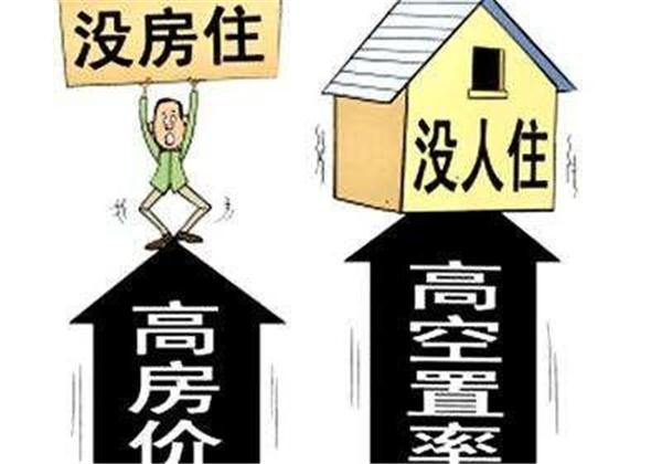 为什么长沙有些人买房不住不租也不装修?