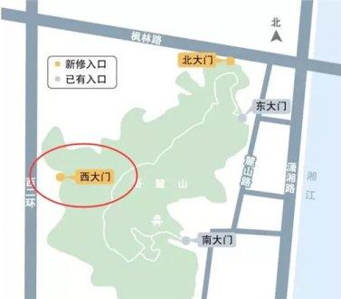 最新公布,岳麓山西门将建两条游步道!